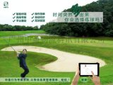 廣州中盈高爾夫球場員工考覈管理系統