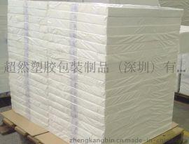 供应PP合成纸 广州PP合成纸 深圳PP合成纸(国内厂家生产)