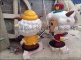 喜洋洋道具展览 喜洋洋木偶出租