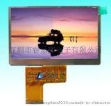 4.3英寸TFT,LCD液晶顯示屏,TFT彩屏,可開模定製。