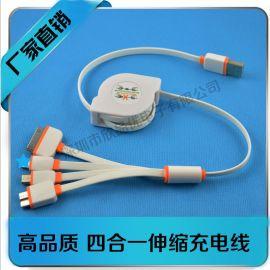 USB四合一伸缩充电线一拖四彩色面条伸缩线