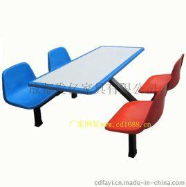 四人连体玻璃钢食堂快餐桌椅