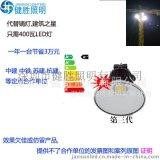 最新LED塔吊燈 500W