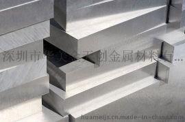 铝圆棒 6061铝方棒 国标7075铝合金圆棒 6061铝合金方棒
