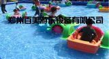 安徽新款水上儿童手摇船