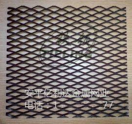 廠家供應安平不鏽鋼 鋼板網 鋁板網 拉伸網 擴張網 菱形網 拉板網