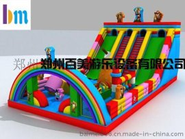 贵州安顺广场上摆放儿童充气蹦蹦床价格
