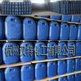 油性压敏胶 HA-150 透明不干胶胶水