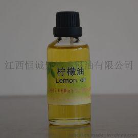 廠家大量現貨供應檸檬精油99%