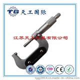 【天工工具】TG 新品 0-25mm精确耐磨不锈钢镀铬外径千分尺