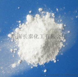 供应水性油墨用氧化聚乙烯蜡微粉CT-2104 提高手感和爽滑度