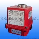 厂家精小型VSE-1/DC24V/35Nm电动执行器电动执行机构阀门驱动装置