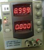 开关电源高频直流电源品牌实验直流电源电镀电源电泳电源润峰电源稳压电源0-20000V0-50000A