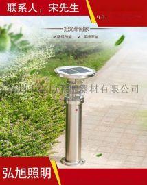 扬州弘旭照明公司生产家用不锈钢景观草坪灯led超亮太阳能灯
