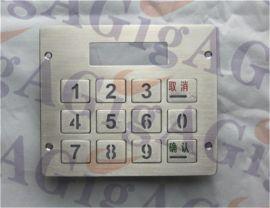 供应吉思卡金属密码键盘