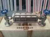 玻璃板式液位計 不鏽鋼板式液位計 法蘭板式液位計 透光式液位計