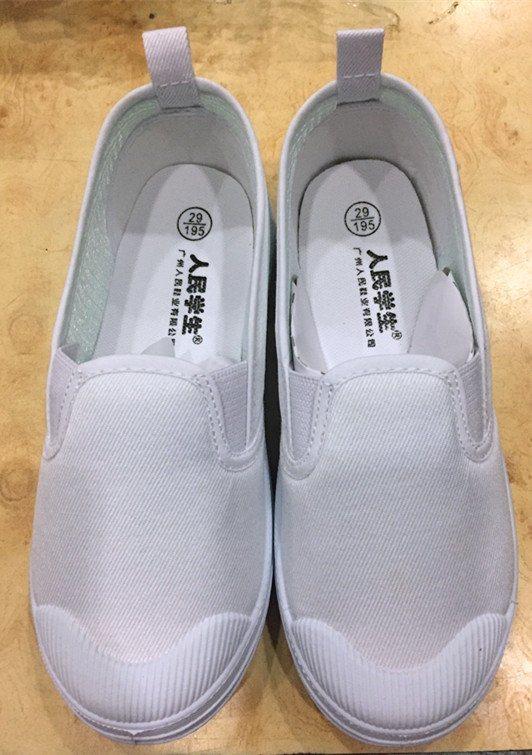 人民  白布鞋