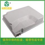 [厂家直销]益建兴可订做|PVC吸塑盒|PVC圆筒盒|PVC塑胶盒