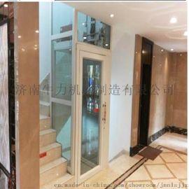 陕西西安安装室内外家用电梯二层三层四层别墅小型电梯