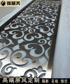 臻晶美不锈钢屏风隔断 不锈钢花格 玫瑰金不锈钢屏风 可来图定制