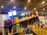 許昌佳禾遊樂專利產品搖擺排排坐YBPPZ-10C