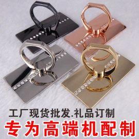 多功能时尚带钻手机通用指环扣平板创意支架 批发定制
