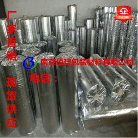 南京铝箔膜厂家现货供应铝膜编织布铝箔卷膜铝箔复合膜卷材镀铝复合编织布复合铝箔卷膜加厚铝塑膜卷