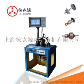 硬支撑电机转子动平衡机