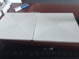 甘肃铝扣板厂家-甘肃微孔铝扣板价格