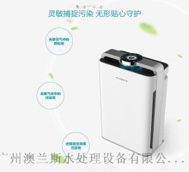 广州厂家批发家用空气净化器杀菌除甲醛PM2.5 HEPA净化加氧器OEM 会销礼品团购