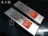 吉安MS603 85*26锌合金平面锁