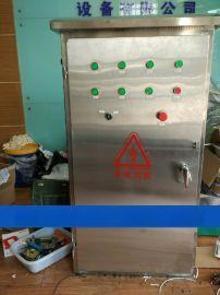 PLC喷淋自动控制柜防尘喷淋远程控制系统防尘喷枪电磁阀