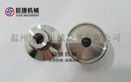 不锈钢压力表接头 快装压力表接头 304压力表接头