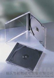 cd盒子cd盒10.4mm 单面透明面黑色底