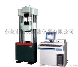 供应GRT-CH20T电液伺服拉力试验机