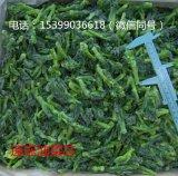 杞动能量—10kg装-速冻油菜芯