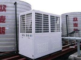 75℃高温空气能热水器加热系统 商用热水设备