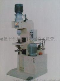 精密油压旋铆机
