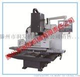 厂家直销XH7130L 数控铣床 紧凑合理 刚性加强