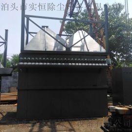 废尘处理设备锅炉布袋除尘器厂家质量保证低碳排放