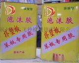杭州柘大泡沫胶化学组分测试