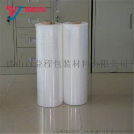 佛山拉伸膜 防静电缠绕膜 PE拉伸膜 包装薄膜 缠绕膜厂家