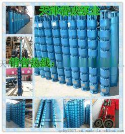天津品质好的200QJ200米45KW深井潜水泵