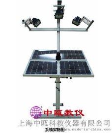 SZJ-XNY113型 太阳自动跟踪系统实验实训装置