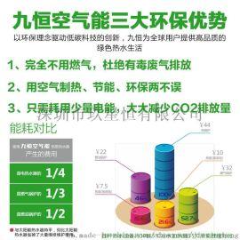 深圳直销空气能热水器 商用旅馆 员工宿舍 空气能热泵热水工程