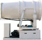 供应山西煤厂 矿区 大型降尘 120型喷雾机 雾炮