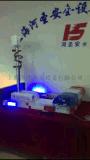 车载移动照明显示系统