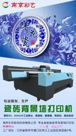 南京彩艺厂家直销UV打印机 玻璃印花机