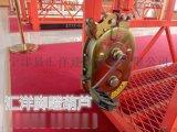 河北献县电动吊篮生产厂家热镀锌吊篮资质齐全