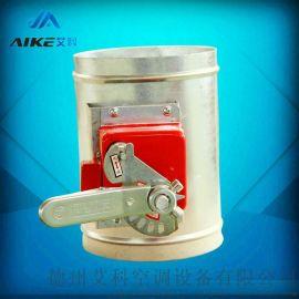 艾科厂家热供定风量调节阀 手动镀锌板定风量调节阀 定制生产公司